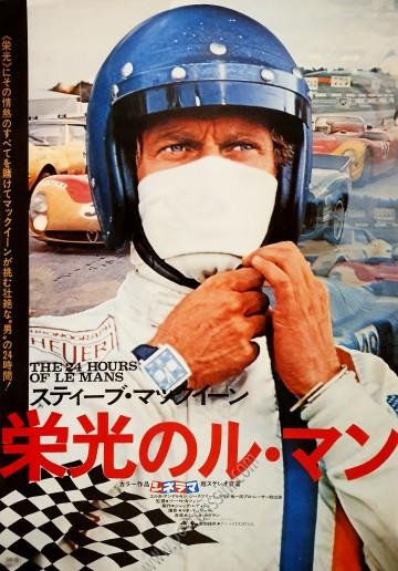 Le Mans Japan