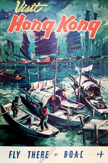 BOAC : Visit Hong Kong