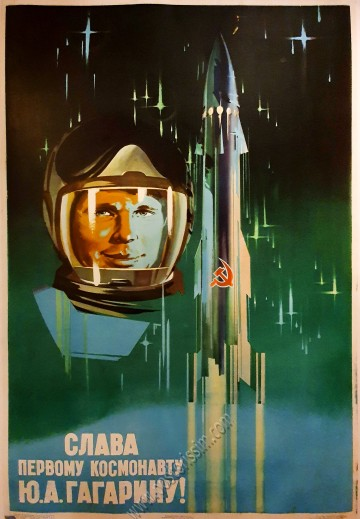 Gloire au premier cosmonaute
